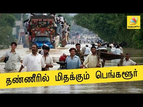 Flood wrecks Bangalore after Non-stop Rain | Latest Tamil Weather News