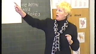 Русский язык. Начальная школа. СССР