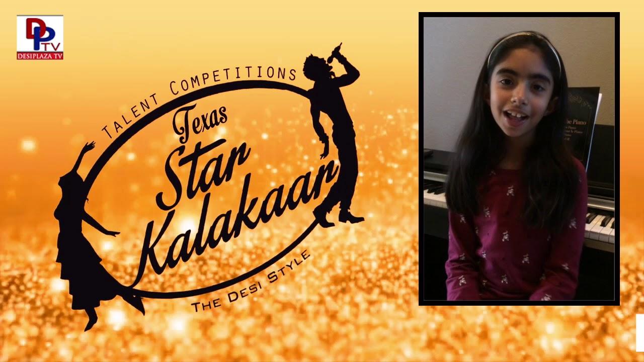 Reg# TSK2017P163- Texas Star Kalakaar 2017