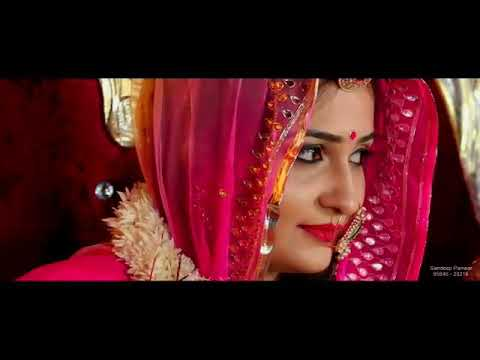 Rajput's wedding video