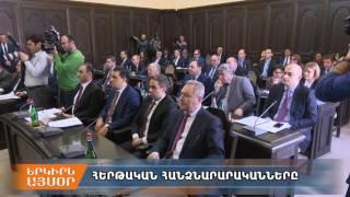 Վարչապետը հանձնարարեց մշակել «Մաքուր Հայաստան» ծրագրի հայեցակարգը