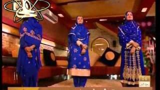 Aa Gaye Mustafa - Hurriya , Amber Ashraf & Others