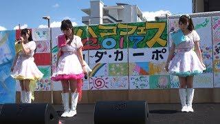 場所:JR箱崎駅東口広場ステージ.