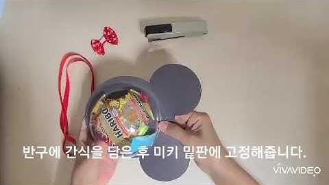 캐릭터 미키사탕목걸이 만들기diy