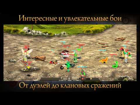 Новая Эра: Браузерная онлайн-игра   Трейлер