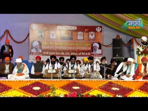 Bhai-Lakhwinder-Singhji-Darbarsahib-At-G-Tikana-Sahib-On-08-Feb-2017