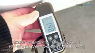 Tолщиномер ETARI ЕТ 110 для замера толщины краски