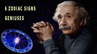 least intelligent zodiac sign