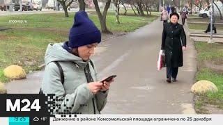 Фото Сотовые операторы заявили что не собираются повышать цены на услуги связи - Москва 24