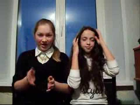 знакомства воткинск