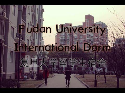 Fudan University: International Student Dorm