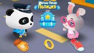 Малыш ПАНДА Полицейский Детское развивающее видео Обучающий игровой мультик Let