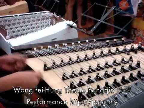 Wong FeiHung 黄飞鸿 Theme Kicking Ass Yangqin 扬琴 Performance
