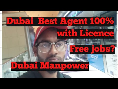 Dubai top No.1 Recruitment agency. Best Manpower in Dubai.Visa100% success| Dise Guru ji|#dubai