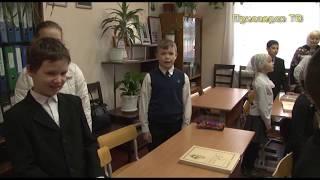 Открытый урок в школе Русской культуры