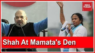 Amit Shah's War Cry In Mamata's Den : Can BJP Break Political Ground In Bengal? | To The Point