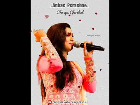 NGK - Anbae Peranbae | Uma Devi | YuvanshankarRaja | Shreya Ghoshal Nd Sid SriRam
