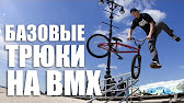 Приглашаем в интернет магазин спортивных товаров. Спортинвентарь в томске, новосибирске, северске и кемерово: тренажеры и велосипеды,