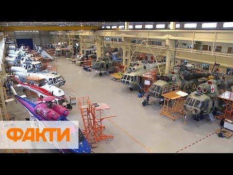 Китай передаст 25% акций завода Мотор Сич Украине