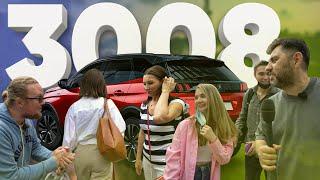 Peugeot 3008 - Большой тест-драйв