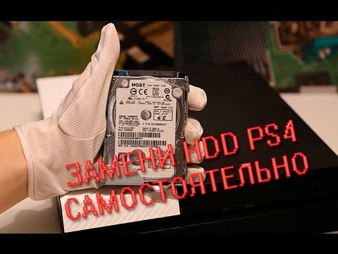 Внешний жёсткий диск. Корпус, кейс или бокс для HDD USB 3.0 SATA .