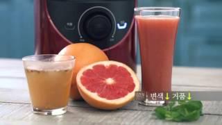 [한샘] 진공블렌더_한샘이 만드는 새로운 건강