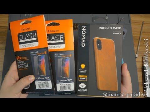 Apple IPhone X\XS кожаный бронебойный чехол NOMAD и защитное стекло SPIGEN во весь экран!