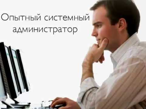 компьютер  с нуля kompyuter s nulya 1 1