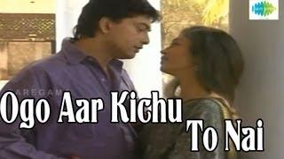 Ogo Aar Kichu To Nai | Bengali Song | Lata Mangeshkar
