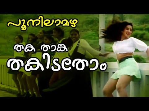 Thaka Thanga Thakidathom... | Super Hit Malayalam Movie | Poonilamazha [ HD ] | Video Song