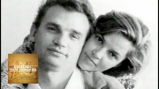 Евгений Урбанский. Больше, чем любовь