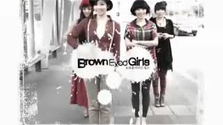 BROWN EYED GIRLS - My Style (Hidden Track) (2008)
