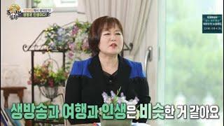 [종합] '집사부일체' 이금희, 이승기VS양세형 압박면…
