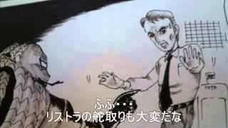 第2話のPART1「不吉な予感」。智美は突如忌まわしい残像を見て気絶する。ボーンの新たな計画が動き出す。