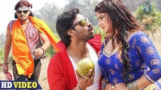 Nariyal Ke Pani Apan Ek Thop Chua Da | Pramod Premi | Bhojpuri Movie Song | Chana Jor Garam