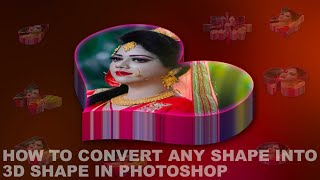 How to convert any shape into 3D shape in Photoshop - 3d shape in photoshop cs6