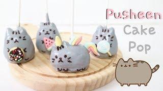 Pusheen Cake Pop 胖吉貓蛋糕棒 | Two Bites Kitchen