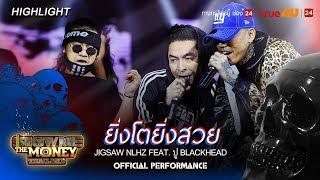 ยิ่งโตยิ่งสวย | Jigsaw NLHz Feat. ปู Blackhead | Show Me The Money Thailand   EP.10