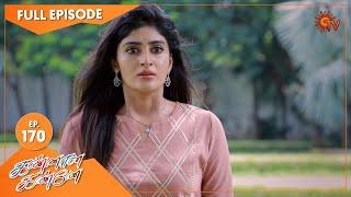 Kannana Kanne - Ep 170 | 28 May 2021 | Sun TV Serial | Tamil Serial