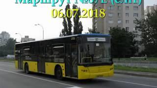 Київ. Поїздка в автобусі 87-го маршруту. 6.07.2018