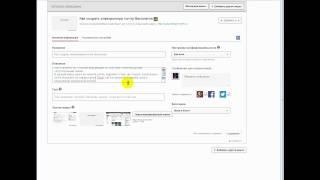 Как выложить видео на Ютуб(http://zardenint.ru/napolnit-sajt-2/kak-vstavit-video-na-sajt - полная статья о том, как выложить видео в статью вашего сайта со всеми..., 2013-11-29T10:10:09.000Z)