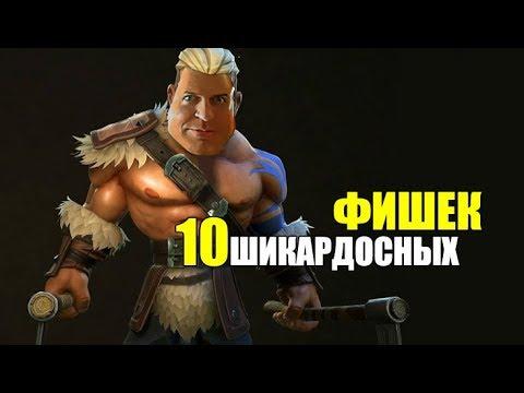 10 ШИКАРДОСНЫХ Фишек Для Ускорения Прогресса в тренажерном зале.