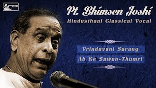Voice of Pandit Bhimsen Joshi | Best of Hindustani Classical Vocal