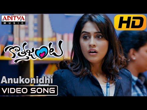 Anukonidhi Song - Kotha Janta Video Songs - Allu Sirish, Regina Cassandra