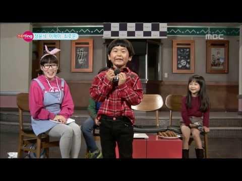 Section TV, Star ting, Lee Chae-mi, Choi Ro-wun, Jeong Yun-seok , #14, 스타팅, 이채미, 최로운, 정윤석 20131124 streaming vf
