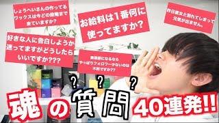 3分髪セット(エースコックさん) https://youtu.be/e1u04XX_404 メイク&...