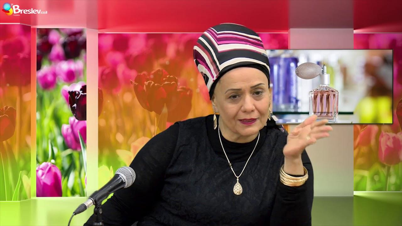 אין פרוטקציות | הרבנית מרים ארוש