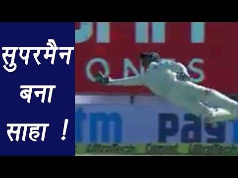 Wriddhiman Saha pulls off a Superman catch against Australia in 1st Test Match | वनइंडिया हिंदी