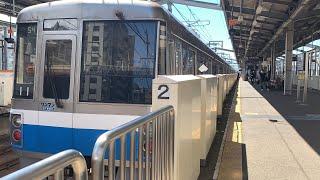 [第2回]福岡地下鉄&筑肥線