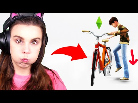 This Mod Will Stretch Your Kids Legs, Yay.